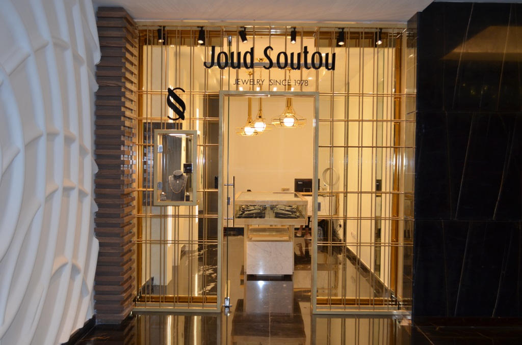 Joud Soutou Jewelry Summer Season Branch Mist Hotel & Spa - Ehden, North Lebanon